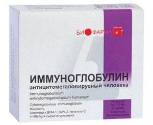 Иммуноглобулин основной препарат для лечения