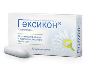 Кипферон и гексикон