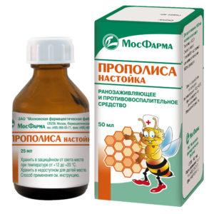 Средство из аптеки на продуктах пчеловодчества