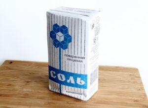 Упаковка соли