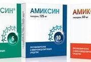 Характеристики и инструкция по применению препарата Амиксин