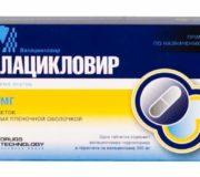 10 таблеток по 500 мг