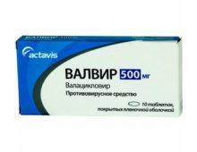 500 мг