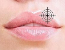 Цель на губах