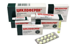 Разные формы препарата