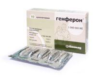 Упаковка основного препарата