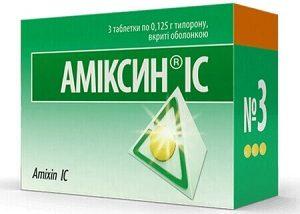 Препарат Амиксин Ай Си