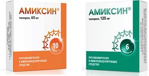 Амиксин 60 и 125