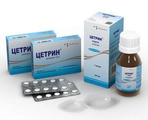 Антигистаминное средство Цетрин